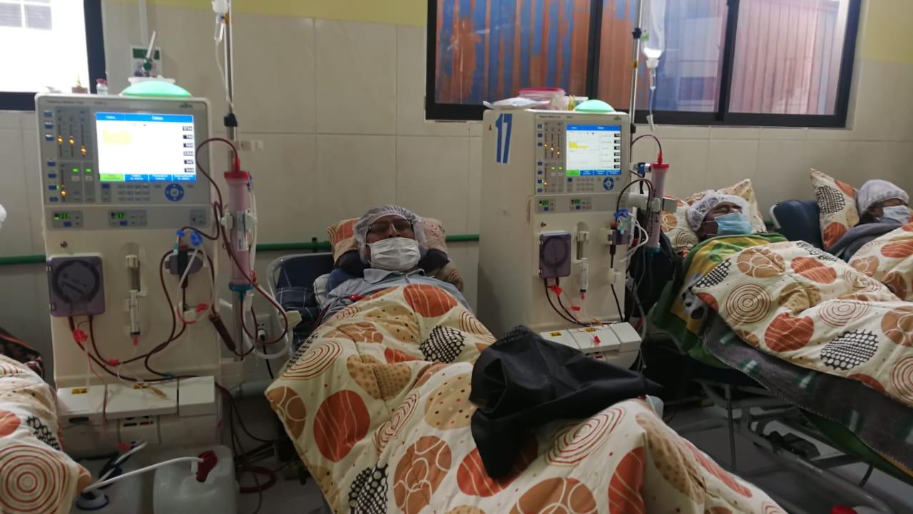 Hospital Holandes